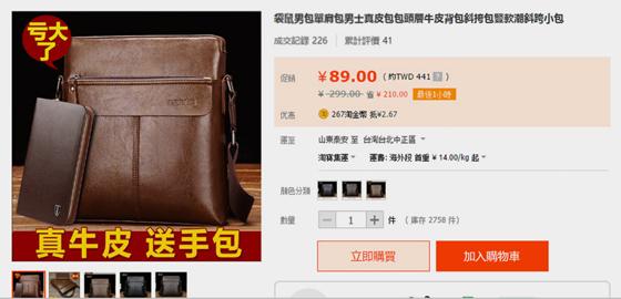 cheap split leather2