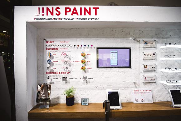 jins-%e7%9c%bc%e9%8f%a1-42