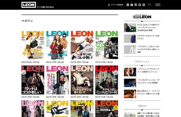 leon magazine