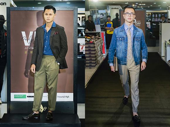 TSFM The Style for Men Steven W. Leathercraft2